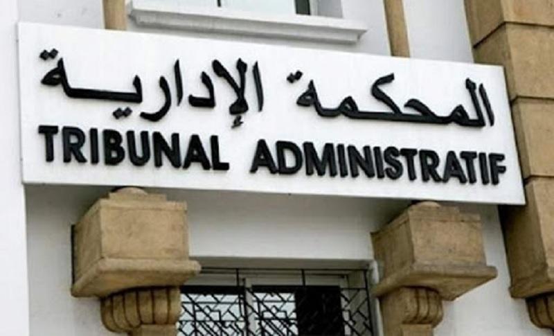 المحكمة الإدارية: رفض مطالب إيقاف تنفيذ الوضع تحت الإقامة الجبرية