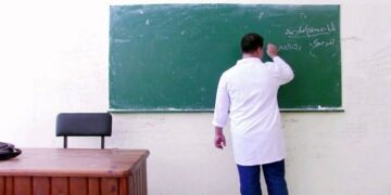 عزل حوالي 1000 معلم وأستاذ بسبب الشهائد المُزوة: وزارة التربية تُوضح
