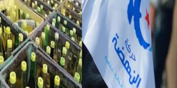 المجمع المهني لمعلبي الزيت النباتي يتهم النهضة بالتلاعب بمنظومة الدعم