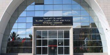 تدليس رسوم عقارية ببن عروس: وزارة أملاك الدولة تكشف نتائج التحقيقات