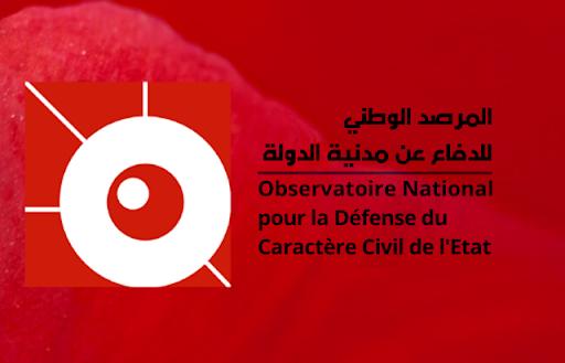 مرصد الدفاع عن مدنية الدولة يُطالب بوضع سقف زمني ثابت للإجراءات الاستثنائية