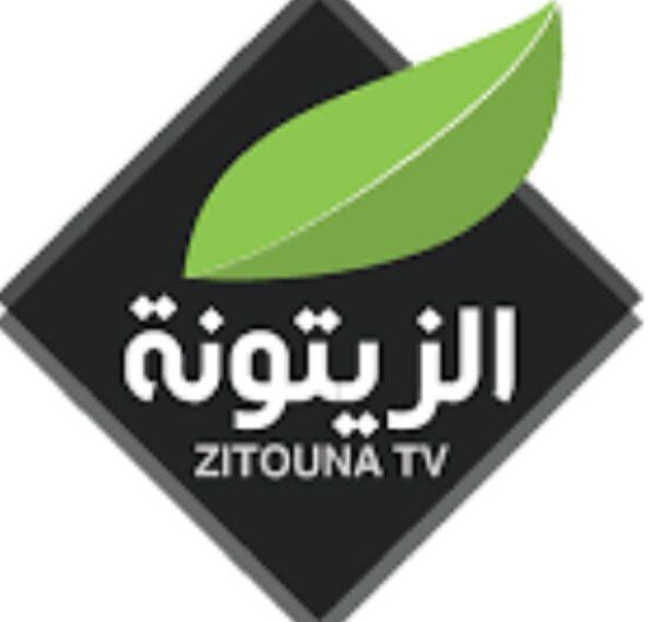 قوات الأمن تداهم مقر قناة الزيتونة